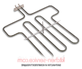 ТЭН (1,05 кВт) RS057, KRS057, KRS1057A для расстойки UNOX XL041, XL051, XL091, XL503. PROVER HEATING ELEMENT 1050W