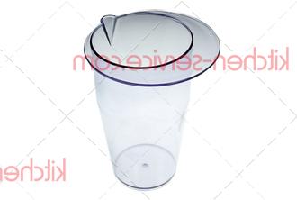 Стакан пластмассовый для соковыжимателя Cunil Acid-1 (EC0009)