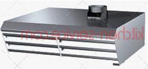Внешняя крышка конденсатора 0H4895B0 для XC415-515-625 UNOX