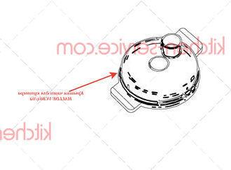 Крышка чаши для куттера HALLDE VCB61/62