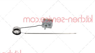 Термостат однофазный 40-280C MODULAR (561.045.00)