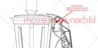 Изоляция для переключателя блендера SB-4L-2 HALLDE (23227)
