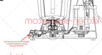 Пружина пластинчатая для ручки блендера SB-4L-2 HALLDE (24138)