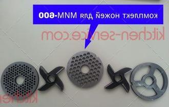 Комплект ножей и решеток к мясорубке МИМ-600, МИМ-600М, МИМ-500