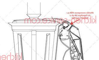 Шайба стопорная FBB 5,1 A2 блендера SB-4L-2 HALLDE (14085)