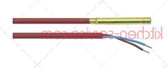 Микровыключатель магнитный для FRIMA (30161417)