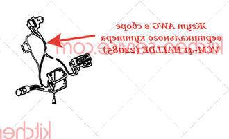 Жгут AWG в сборе вертикального куттера VCM-41 HALLDE (22085)