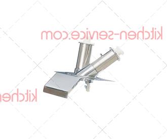 Воронка с прямой и наклонной трубками ROBOT COUPE (28155)