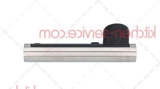 Ручка дверцы печи в сборе для ELECTROLUX PROFESSIONAL (0C6569)