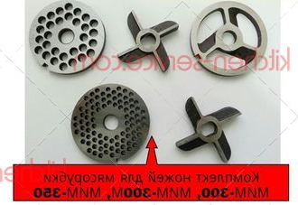 Комплект ножей и решеток МИМ-300, МИМ-350, ТМ-32