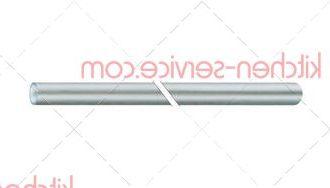 Шланг ПВХ 4x6 мм 2 м (520090)