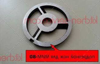 Нож подрезной к мясорубке МИМ-80