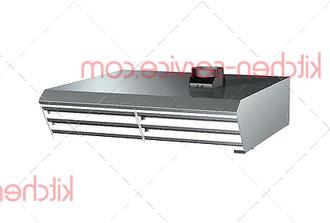 Перегородка конденсатора внутренняя 0H6433A0 для XC318 UNOX