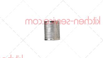 Сито 2 мм для С120 ROBOT COUPE (57019)