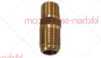 Штуцер выпускного клапана для газа для ELFRAMO (5021481)