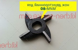 Нож двухсторонний к мясорубке МИМ-80