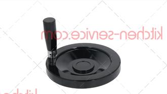 Маховик 150 мм MODULAR (651.018.00)