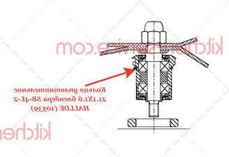 Кольцо уплотнительное  21.1X1.6 блендера SB-4L-2 HALLDE (10539)